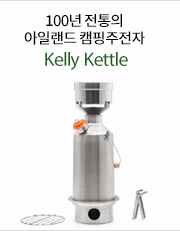 kelly kettle base camp basic kit